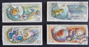 Space, USSR,  (1411-1-T-1)