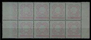 Pakistan 837C MNH bl.of 10,litho on the back
