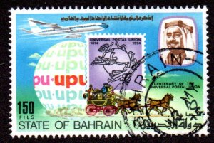 BAHRAIN 209 USED SCV $4.50 BIN $1.80 UPU