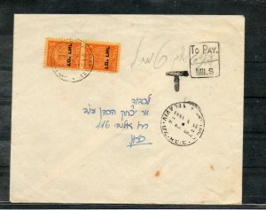 Israel Scott #J1 1st Postage Due Pair on Cover May 30 1st Day in Tel Aviv!!