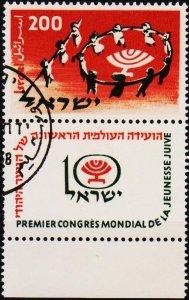 Israel. 1958 200pr S.G.148 Fine Used