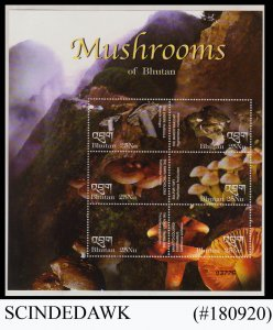 BHUTAN - 2002 MUSHROOMS / FUNGI PLANTS MIN/SHT MNH