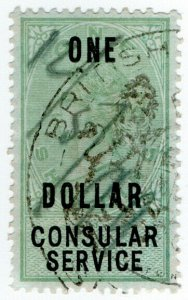 (I.B) QV Revenue : Consular Service $1 on 1/- OP