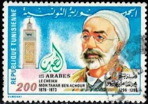 Schola, Mohammed Tahar Ben Achour, Tunisia stamp SC#792 used