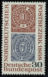 GERMANY 1968 CENT. N. GERMAN POSTAL CONFEDERATION MINT (NH) SG1471 P.14 SUPERB