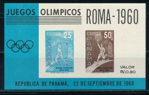 Panama - Rome Olympic Games MNH Sports Sheet (1960)