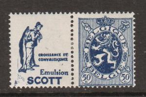Japanese Stamp Specialized Catalog, JSCA 1999 edition / HipStamp