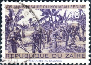 Zaire #833 Used