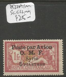 Syria French Occupation 1922 A/M SC C12 MOG (8crq)
