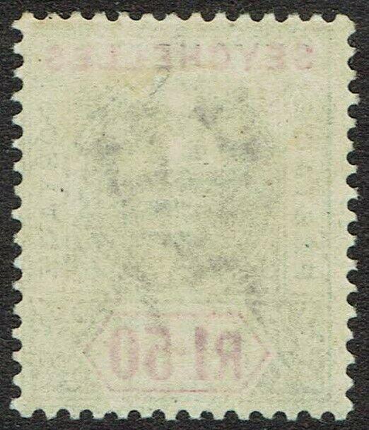 SEYCHELLES 1903 KEVII 1R50 WMK CROWN CA