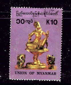 Burma 316 Used 1993 issue        (P89)