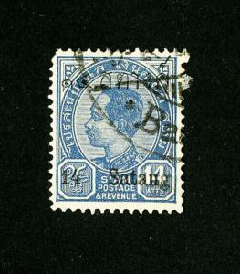 Thailand Stamps # 127 VF Used Scott Value $18.00