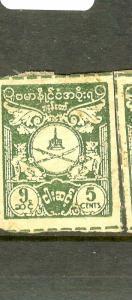 BURMA JAPANESE OCCUPATION (P1912B) REVENUE   NGAI