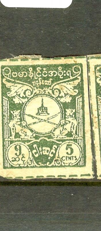 BURMA JAPANESE OCCUPATION (P1912B) REVENUE   NGAI
