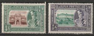 India Jaipur 1948 Sc 49-50 MH*