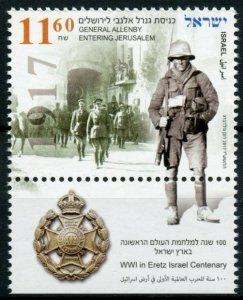 Israel Stamps 2017 MNH WWI WW1 Eretz General Allenby Jerusalem Military 1v Set