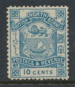 North Borneo  SG 44b dull blue   no gum no cancel please see scans & details
