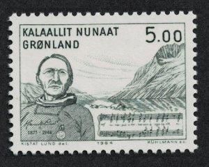 Greenland 36th Death Anniversary of Henrik Lund composer SG#150