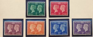 Great Britain Stamps Scott #252 To 257, Mint Heavily Hinged - Free U.S. Shipp...