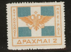 EPIRUS Scott 21 MH* 1914 FLAG stamp