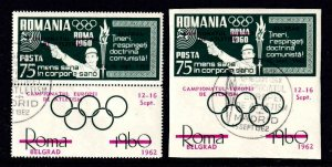 ROMANIA PRIVATE PRINT OLYMPIC THEME IMPERF-PERF 1962 CDS VF SOUND