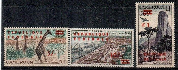 Cameroun Scott C38-40 Mint NH (Catalog Value $67.00)