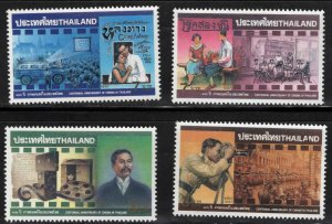 Thailand  Scott 1738-1741 MNH** 1997 Cinema Movie stamp set