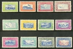 NICARAGUA C203-C214 MH SCV $16.00 BIN $8.00 GEOGRAPHY