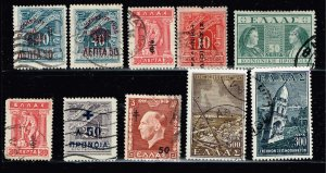 GREECE STAMP USED STAMPS COLLECTION LOT #0221
