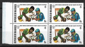 1973 Maldives 427 1L Scouting World Conference MNH block of 4