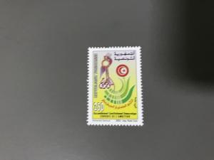 Tunisia 2003 Congress of Ambition MNH A382