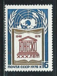 Russia 4474 1976 30th UNESCO single MNH