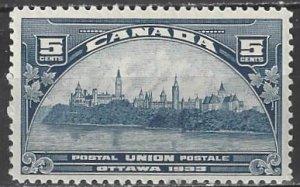 Canada  202  MNH Universal Postal Union UPU Meeting Ottawa