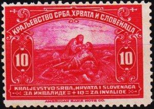 Yugoslavia. 1921 10+10p S.G.178 Unmounted Mint
