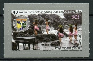 French Polynesia 2019 MNH Artistic Conservatory 1v S/A Set Dance Music Stamps