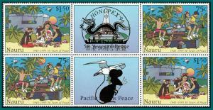 Nauru 1996 Peace, Hongpex, MNH #436b,436c,SG442a