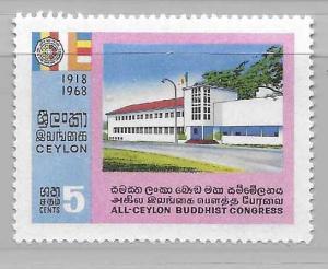 Ceylon 424 1968 Buddhist Headquarters NH