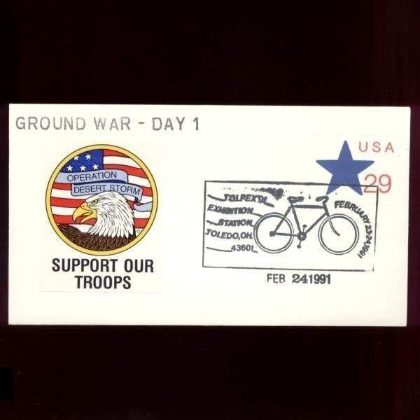 US 1991 Desert Storm Ground War Day 1 Cover