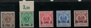 German East Africa SC 1-5 Mint 1893 SCV$ 223.00 Set