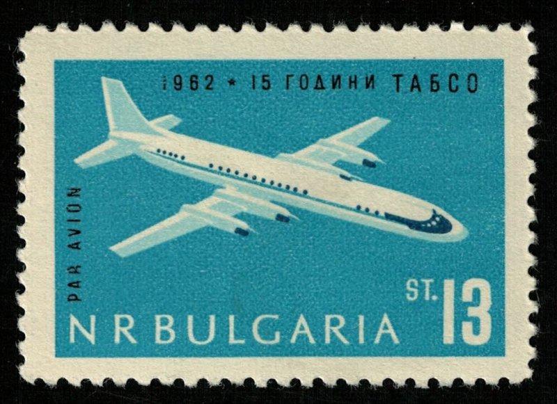 PAR AVION, MNH, 13 ct, 1962, TABSO (T-5958)
