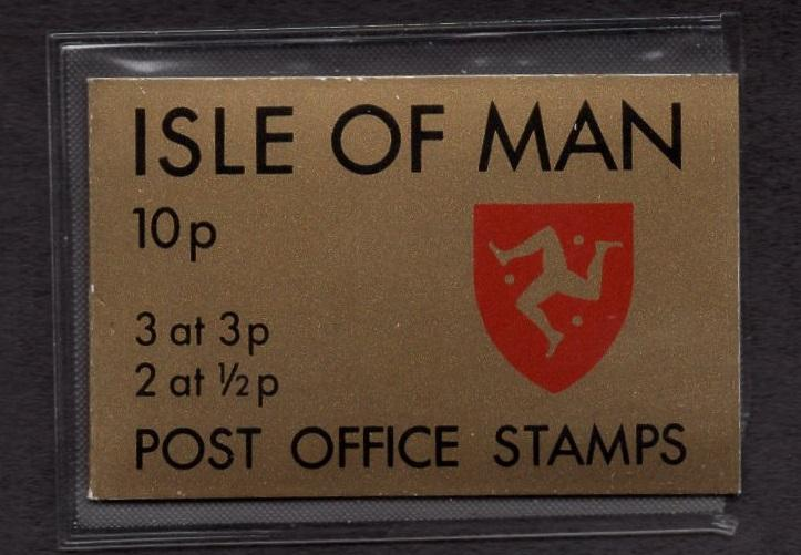 Isle of Man    1973 MNH  booklet contains 3 x 3p and 2 x 1/2p stamps (loose)