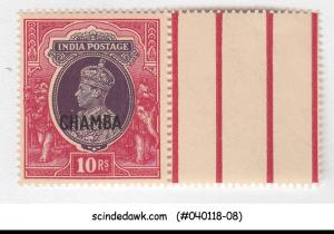 CHAMBA STATE 1942-47 10r purple and claret KGVI SG#105 OVPT 1V MNH INDIAN STATE