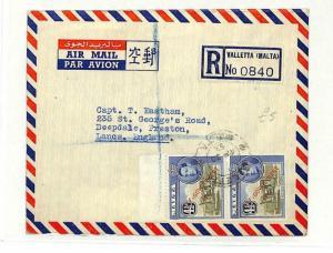 AB241 British 1953 Malta KGVI Air Registered *VALLETTA* Cover Lancs {samwells}
