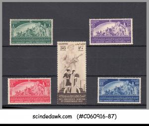 EGYPT - 1949 16th AGRICULTURAL & INDUSTRIAL EXHIBTION - 5V - MNH