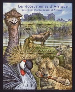 Togo - New Issue - MNH African Marsh Animals (S/S)
