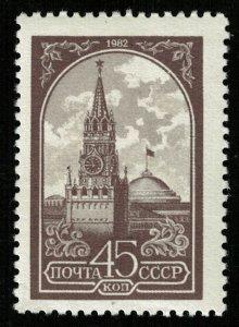 Kremlin, Soviet Union (T-7668)