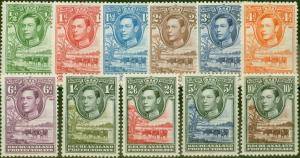 Bechuanaland 1938 set of 11 SG118-128 Fine MNH