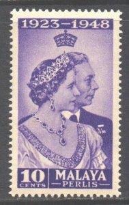Malaya Perlis Scott 1 - SG1, 1948 Silver Wedding 10c MNH**