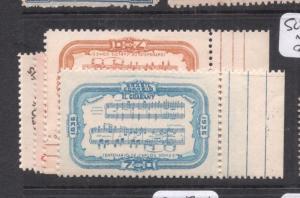Brazil Music SC 422-5 MNH (9dif)