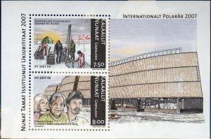 Greenland  2007 , International Polar Year MNH S/SHEET # 492a